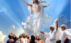 Chủ Nhật VII PS năm C: Đức Giêsu Cầu Nguyện Cho Giáo Hội Mọi Thời
